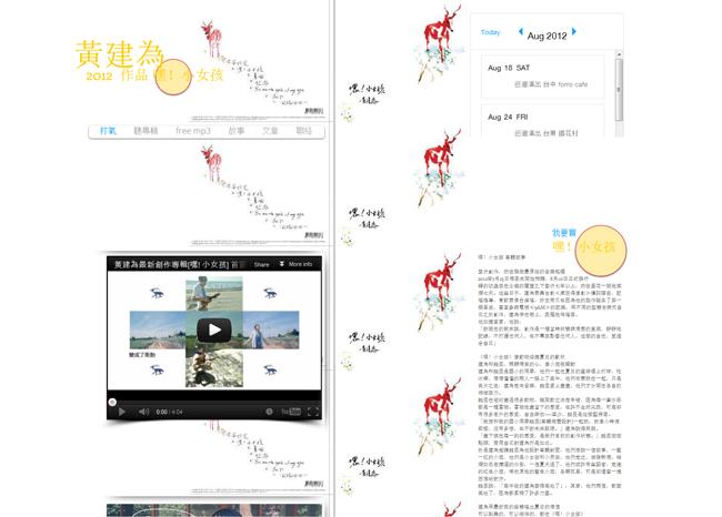 Huang Chien Wei utilise l'Agenda Google