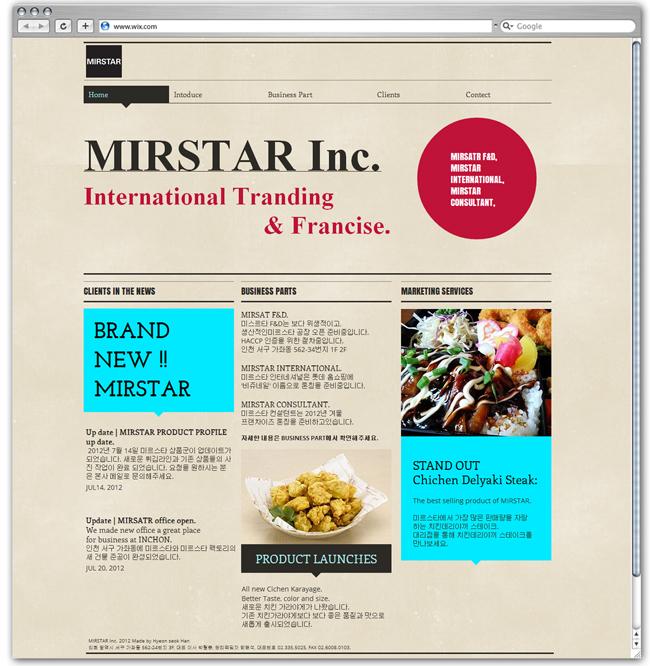 Mirstar Inc. | Corée du Sud