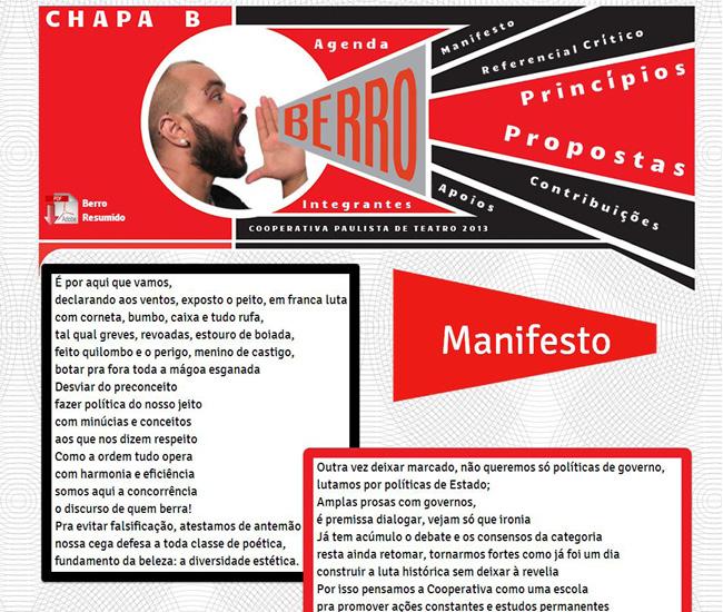 site de Chapa B