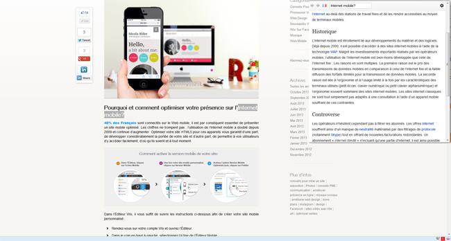 Extension Wikipédia pour Firefox