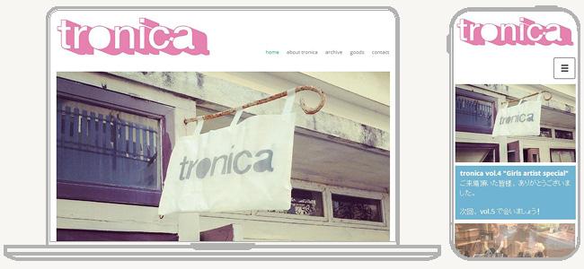 Site Tronica