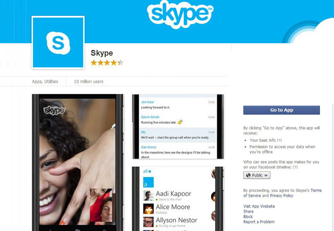 Capture d'écran de l'application Skype