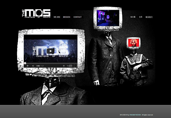 Page d'accueil du site The MOS