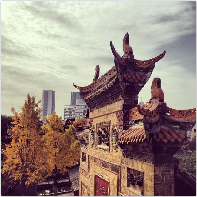 Photo d'un temple en Chine