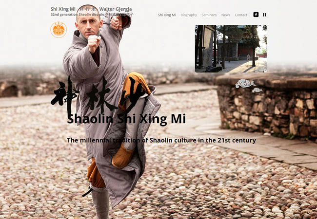 Site : Shaolin Shi Xing Mi