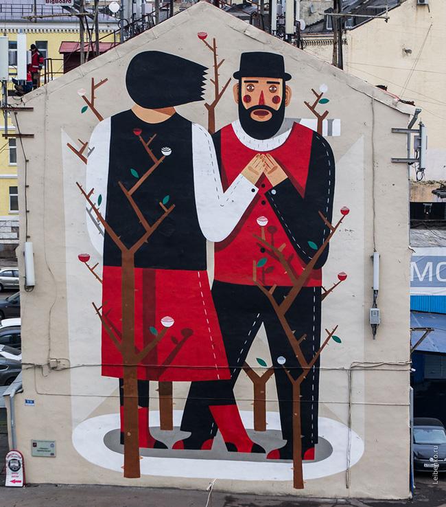 Art urbain à Moscou par Agostino Iacurci